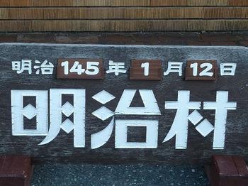 P1010620.jpg
